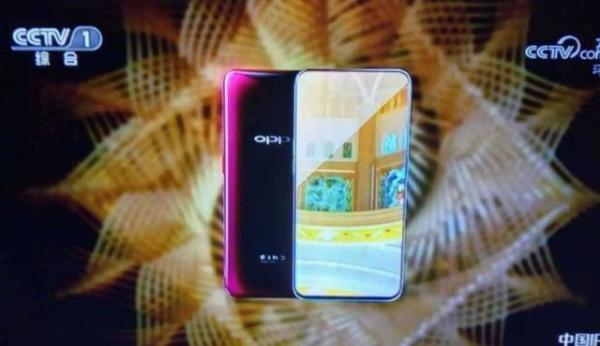 OPPO Find X即将发布:滑盖+双曲面再刷新手机屏占纪录