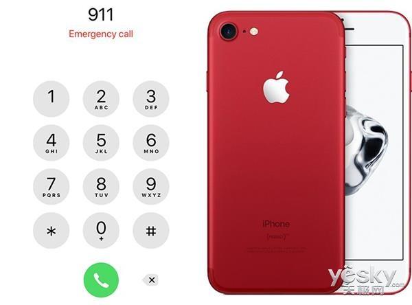 iOS 12隐藏功能:报警时会自动分享定位