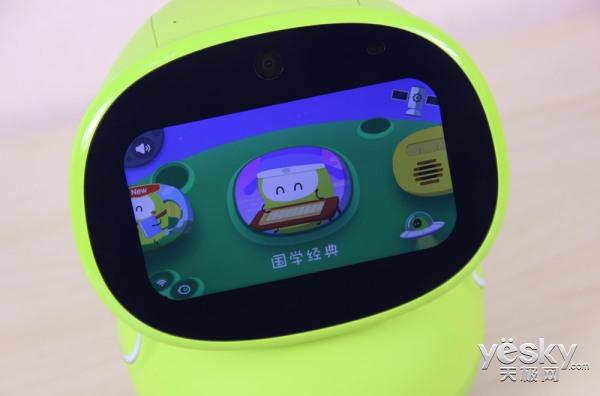 布丁豆豆慧读版智能机器人评测
