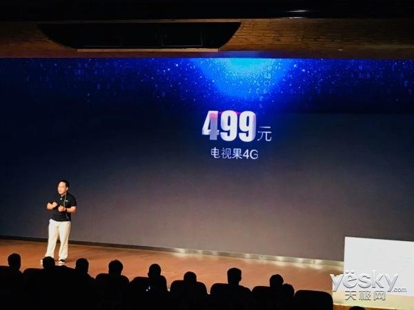当4G遇上WiFi双模式投屏,爱奇艺电视果4G开创娱乐体验新模式