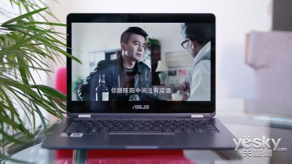 华硕畅370骁龙本:真不插电不连WiFi的体验评测
