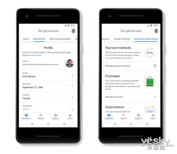 Google更新用户账户界面,通过搜索引擎技术完成安全加密