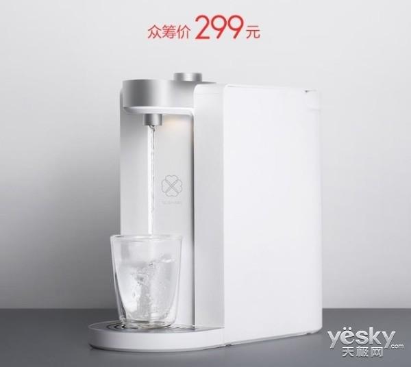仅需299元!小米有品推出众筹即热饮水机:3秒出热水
