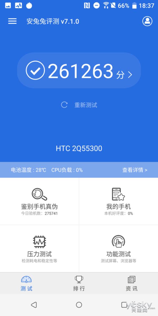 回归双摄 感受水漾之美 HTC U12+消费者体验报告