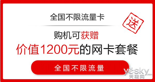 随时畅享无限 华硕畅370骁龙本首发预约仅需6199元