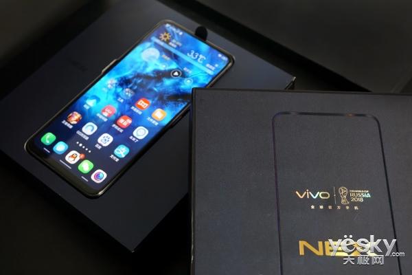 真全面屏旗舰手机3898元起 vivo NEX今日正式发售