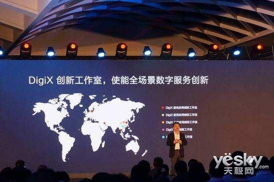 华为开发者大会:未来个人终端设备将成AI应用最重要载体之一