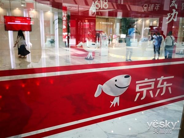 谷歌投资京东背后:将硬件产品引入中国