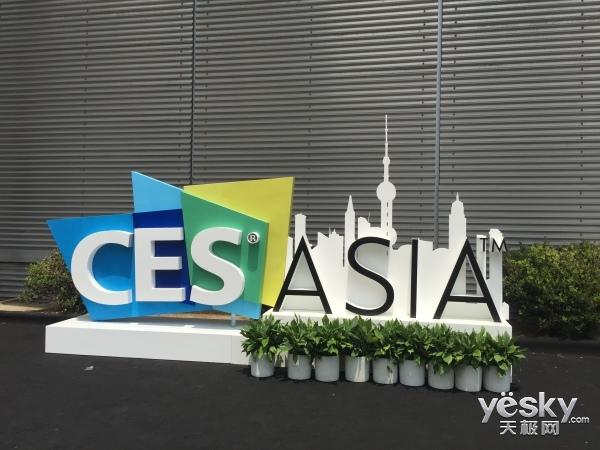 亚洲消费电子展,为科技行业留下这些讯号