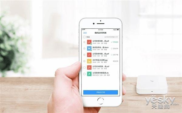 一部手机即可实现打印,钉钉智联发布智能打印云盒