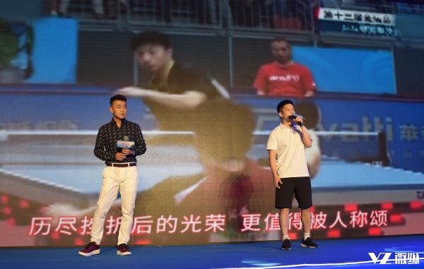 王皓樊振东亲临助阵!汇威AICALL V9在司马台长城发布