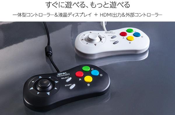 11500日元情怀点满!7月24日NEO GEO mini开启预售