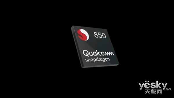 骁龙1000再曝光:超大芯片体积,插槽式设计,华硕或拿到首发