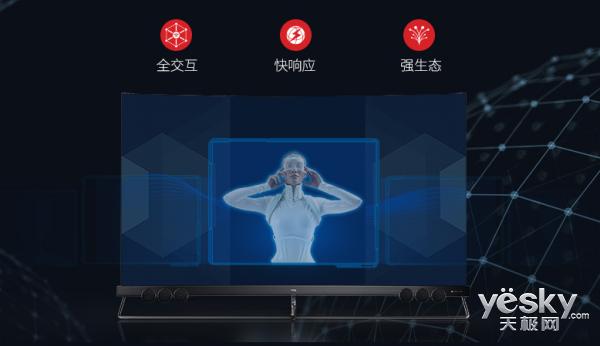 """看球利器推荐 TCL QLED原色量子点电视X5为你""""足""""兴"""