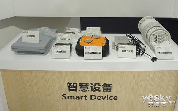 2018MWC上海大唐电信携5G商用产品和解决方案重磅亮相