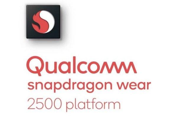 高通宣布Wear 2500穿戴设备芯片:续航更长 定位更准