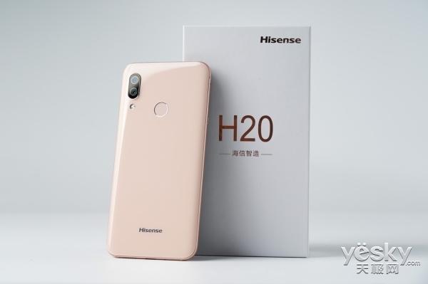 将AI全面贯穿,海信AI手机H20体验评测