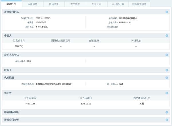 传金沙手机版下载今年为中国消费者准备了两款双卡双待iPhone
