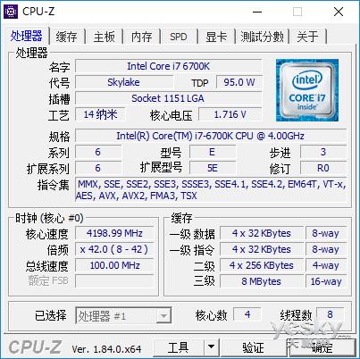 铂胜Tactical Tracer RGB DDR4游戏内存体验