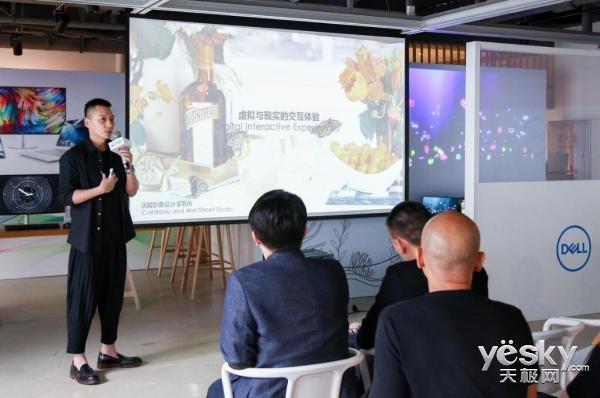 戴尔主题沙龙在京举行:聚焦科技与影像发展 探索人机互动未来