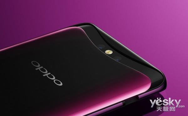 分析师:vivo NEX/OPPO Find X升降摄像头很赞,但iPhone不会采用