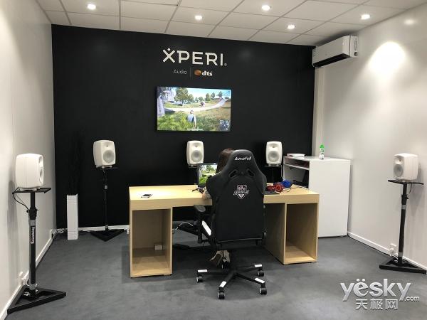 XPERI市场策略升级 为客户提供一体化定制解决方案