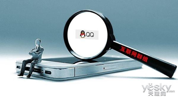 大公司晨读:腾讯配合相关部门打击QQ群犯罪,联通调整资费价格