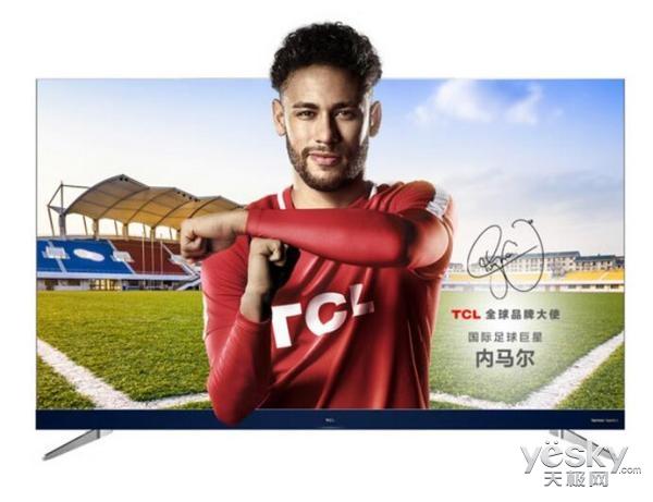 75英寸巨屏 TCL电视75A950U看球观影都很爽
