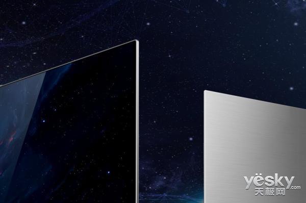 世界杯看球好选择 康佳推出OLED未来电视V1