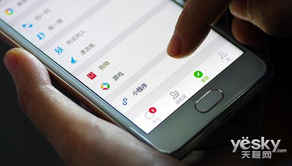 百度智能小程序上线,与微信的区别?网友:一个像安卓一个像iOS