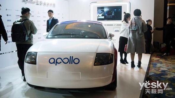 百度与Mobileye展开合作,为Apollo提供安全的驾驶解决方案