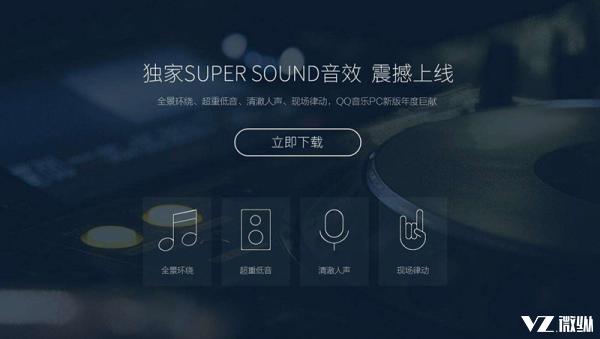 致声音,QQ音乐是如何拿下用户满意度第一的?