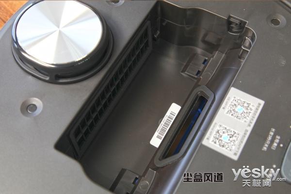 双定位激光扫地机器人 浦桑尼克LDS M6评测