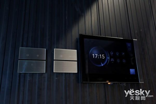 Hachi哈奇智能在零一科技节发布Belt系列智能家居产品
