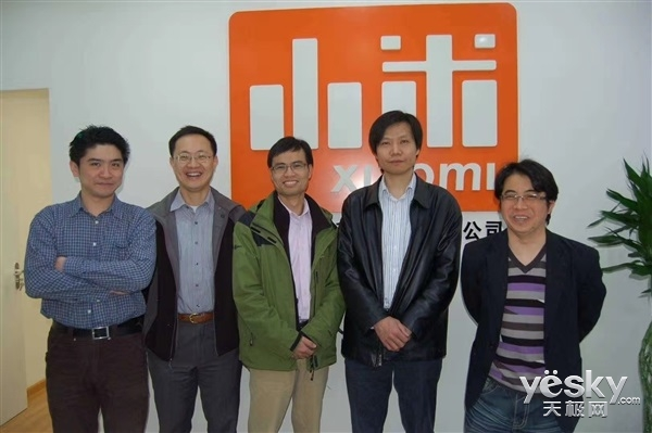小米正式上市,雷军称小米是其最后一家创业公司