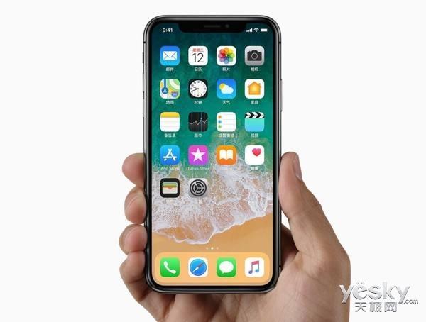 苹果加大与LG合作的力度,新iPhone售价或更便宜
