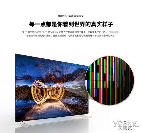 繁华落尽见真淳 创维最新OLED电视S8A
