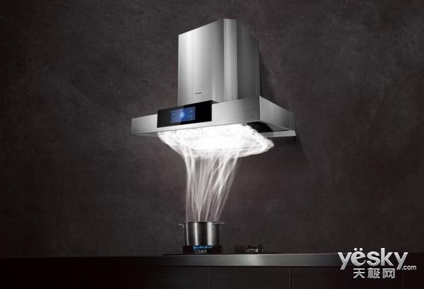 解决烟道拥堵和油烟倒灌 新形态产品大风压油烟机
