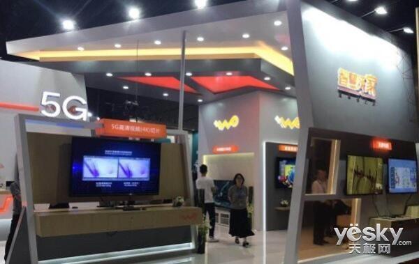 """2018中国互联网大会:中国联通展示""""科技""""带来的智慧新生活"""