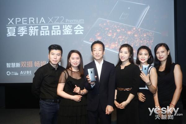 最高ISO51200?!索尼Xperia XZ2 Premium国行版正式发布