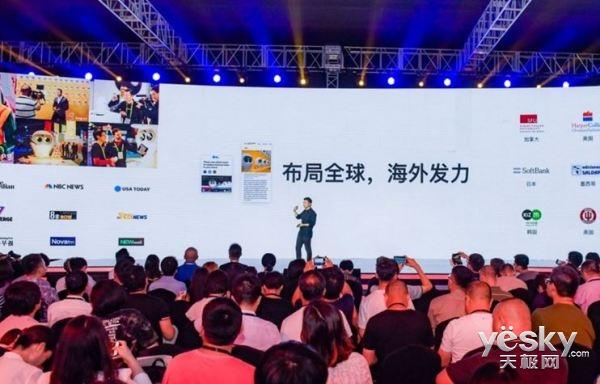 """物灵科技新品发布,以Luka绘本阅读机器人矩阵诠释""""点物赋灵"""""""
