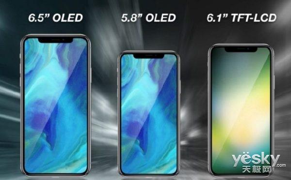 LCD版iPhone再曝喜讯:超窄下巴宽度持平iPhone X