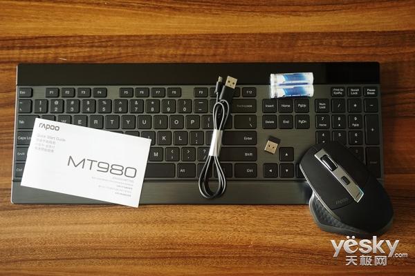 多模联动效率办公 雷柏MT980无线键鼠套装评测