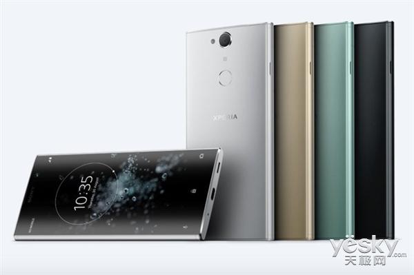 大下巴依旧!索尼Xperia XA2 Plus发布:配骁龙630