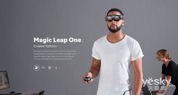 Magic Leap One搭载英伟达Tegra X2处理器,价格仍旧是个谜!