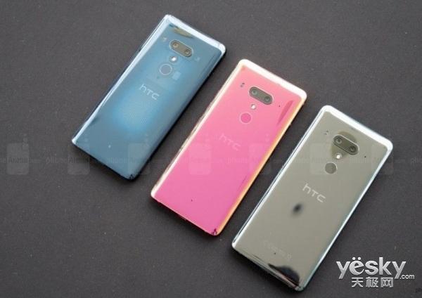 HTC首款区块链手机Exodus曝光:售价或超6600元