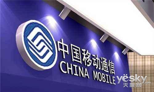 中国移动新互联网套餐:月租9元,今日头条系App免流