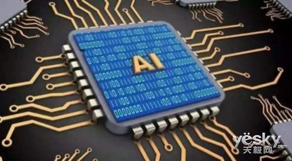 外媒:Facebook将打造自主定制芯片