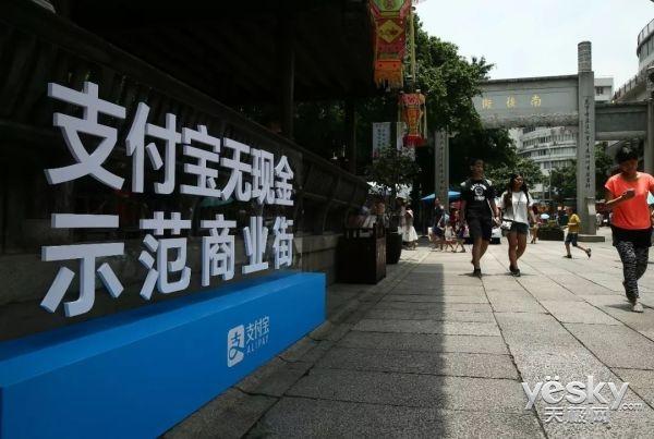 大公司晨读:中兴禁售令取消满血复活,央行打击移动支付市场乱象