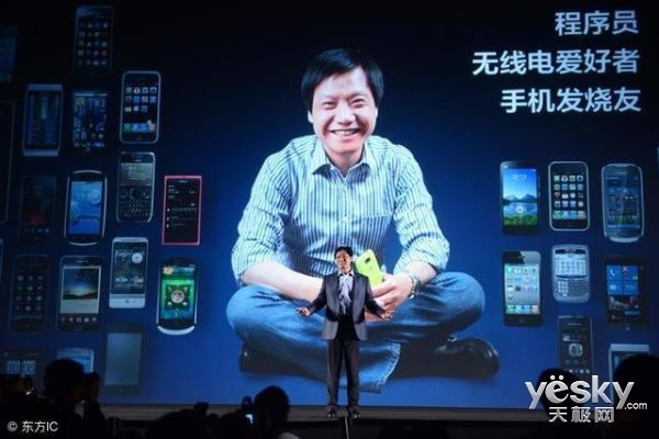 再迎IPO热潮,前赴后继赴港敲钟的中国互联网企业们